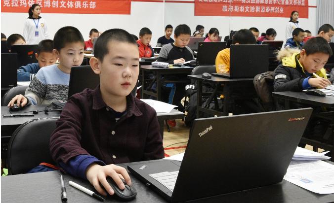 青少年角逐编程比赛